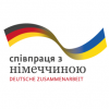 Ukraine-Germany-GIZ-logo.png